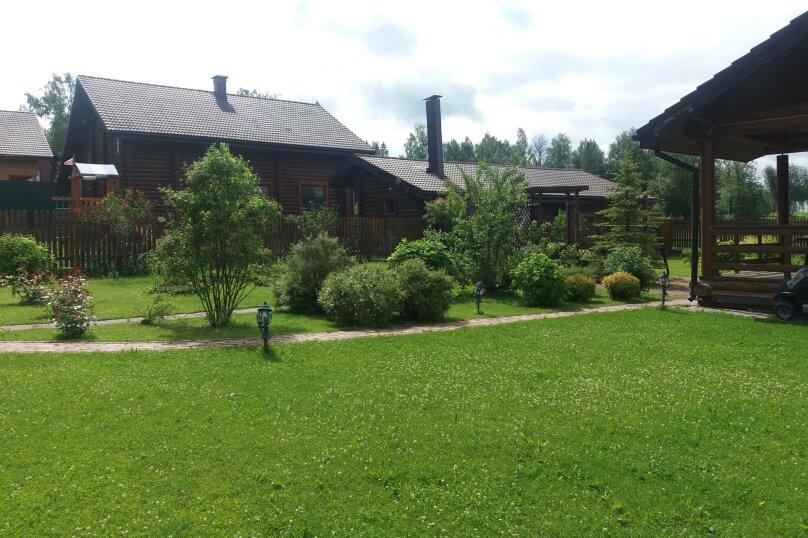 Дом, 160 кв.м. на 10 человек, 3 спальни, деревня Шадрино, 28, Дмитров - Фотография 19