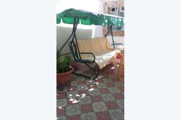 Гостинный двор, улица Кирова, 12 на 1 номер - Фотография 2