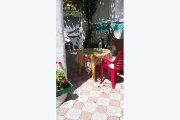 Гостинный двор, улица Кирова, 12 на 1 номер - Фотография 3