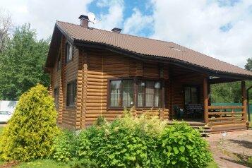 Дом, 160 кв.м. на 10 человек, 3 спальни, деревня Шадрино, 28, Дмитров - Фотография 2