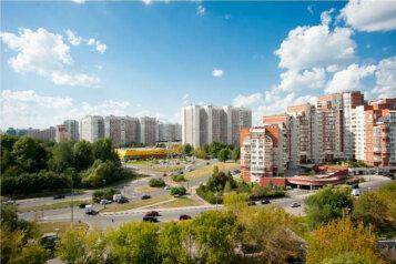 1-комн. квартира, 39 кв.м. на 4 человека, улица Архитектора Власова, Москва - Фотография 2