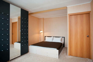 1-комн. квартира, 39 кв.м. на 4 человека, улица Архитектора Власова, Москва - Фотография 3