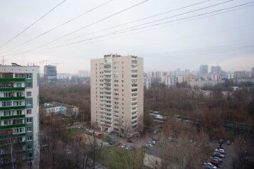 2-комн. квартира, 54 кв.м. на 4 человека, Нахимовский проспект, 27к3, метро Нахимовский пр-т, Москва - Фотография 2