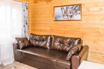 Шале с 1 спальней и сауной, 45 кв.м. на 4 человека, 1 спальня, Волшебная, 14, Переславль-Залесский - Фотография 2