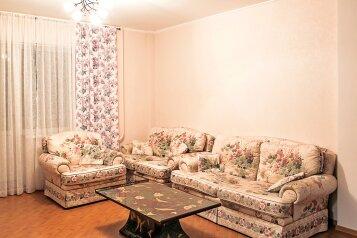 2-комн. квартира, 75 кв.м. на 5 человек, Московский проспект, Воронеж - Фотография 1