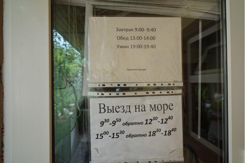 """Гостевой дом """"Виктория"""", Белый переулок, 1 на 18 комнат - Фотография 69"""