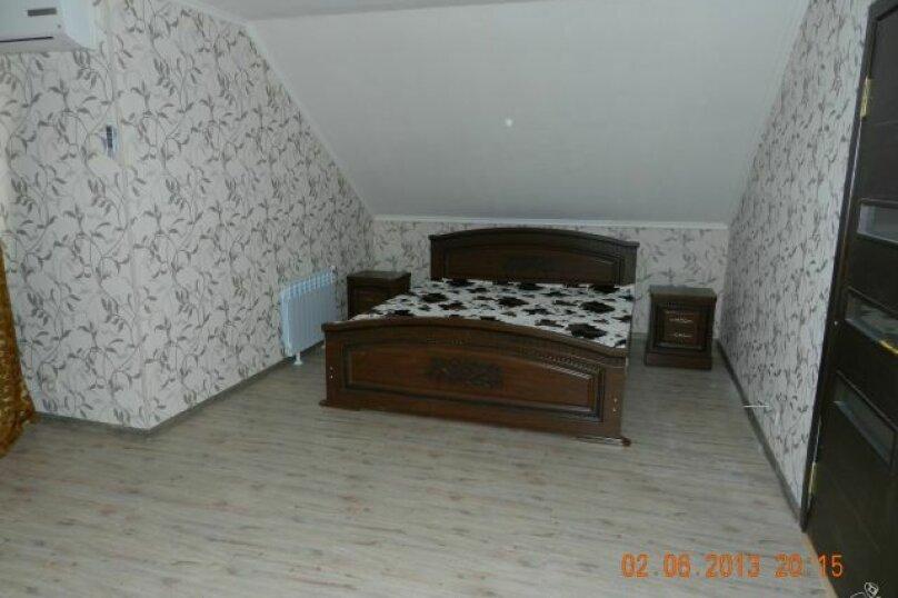 Люкс трехместн, Новороссийская улица, 62, Анапа - Фотография 4
