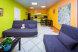 спальное место в 6местном номере (с санузлом на этаже):  Койко-место, 1-местный - Фотография 25