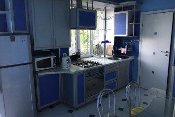 Дом, 50 кв.м. на 4 человека, 2 спальни, Терешковой, Евпатория - Фотография 3