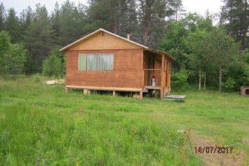 Лесной Домик на берегу оз. Лексозеро, 35 кв.м. на 4 человека, 1 спальня, Гафостров, Муезерский - Фотография 1