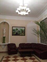 Отель имение князей Трубецких, Кореизское шоссе, 2Т на 12 номеров - Фотография 3