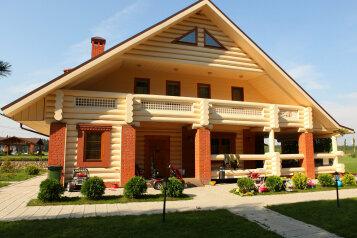 Большой:  Дом, 16-местный (14 основных + 2 доп), Отель , Рябиновая  на 30 номеров - Фотография 4