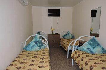 Частный сектор мини гостиница, Краснофлотская на 3 номера - Фотография 1