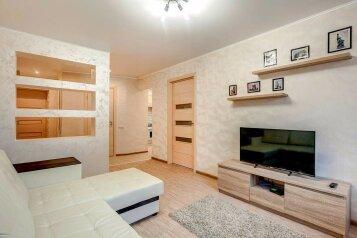 2-комн. квартира, 48 кв.м. на 4 человека, Никитинская улица, Воронеж - Фотография 3