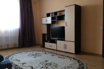1-комн. квартира, 38 кв.м. на 2 человека, Камеская, Каменск-Уральский - Фотография 1
