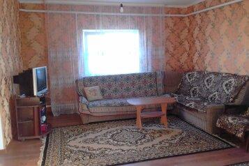 Дом, 98 кв.м. на 9 человек, 3 спальни, Ореховый бульвар, Судак - Фотография 3