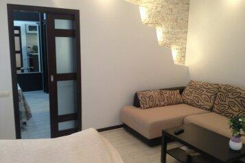 Часть дома., 50 кв.м. на 4 человека, 1 спальня, улица Безымянная, 5, Ейск - Фотография 2