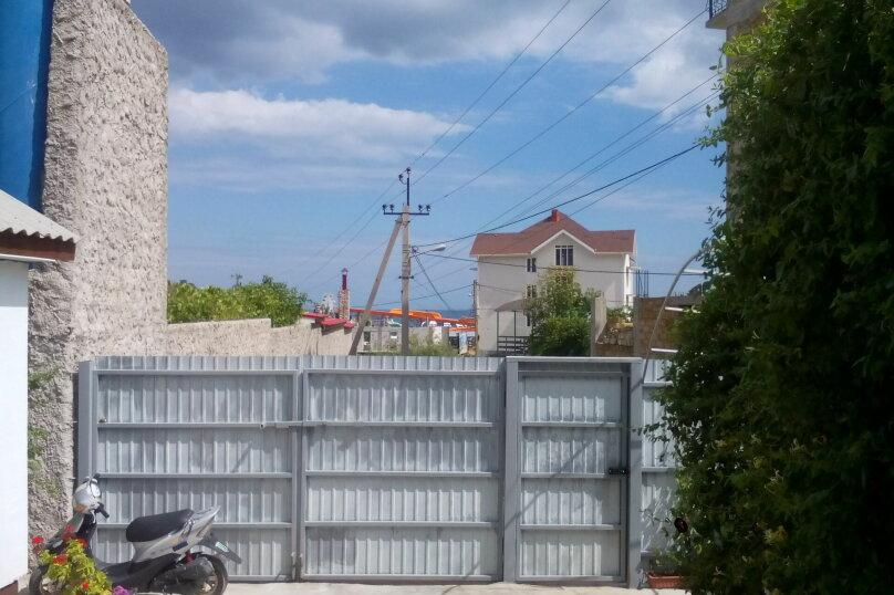 """Гостевой дом """"Катталея"""", улица Ленина, 149А на 3 комнаты - Фотография 15"""