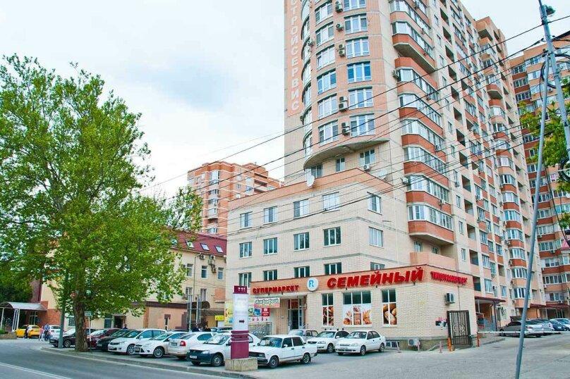 1-комн. квартира, 44 кв.м. на 3 человека, Зиповская улица, 5/3, Краснодар - Фотография 7