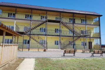 Гостиница, Школьная на 17 номеров - Фотография 1