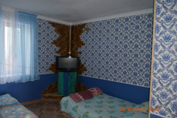 4-х местный:  Дом, 4-местный, Гостевой дом , улица Бирюзова на 6 номеров - Фотография 4
