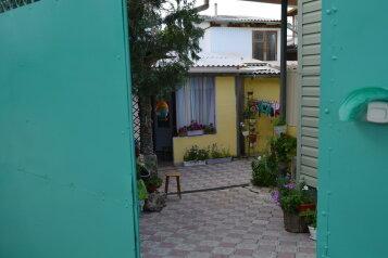 Гостевой дом , улица Бирюзова на 6 номеров - Фотография 2