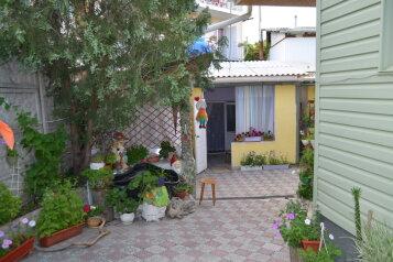 Гостевой дом , улица Бирюзова на 6 номеров - Фотография 3