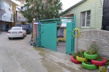 Гостевой дом , улица Бирюзова на 6 номеров - Фотография 1