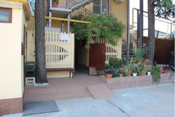 Гостевой дом, Взлетная улица на 9 номеров - Фотография 1
