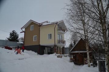 Этаж дома с отдельным вход, д. Заборки, 7а на 2 номера - Фотография 1