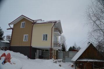 Этаж дома с отдельным вход, д. Заборки, 7а на 2 номера - Фотография 2