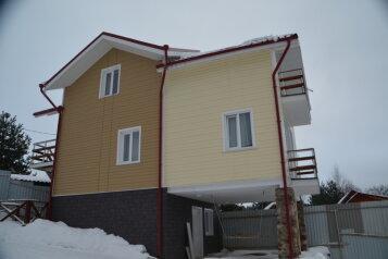 Этаж дома с отдельным вход, д. Заборки, 7а на 2 номера - Фотография 3