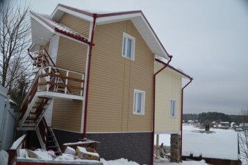 Этаж дома с отдельным вход, д. Заборки, 7а на 2 номера - Фотография 4