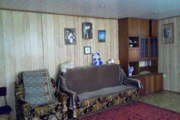 Дом дачный, 80 кв.м. на 6 человек, 3 спальни, улица Дорога на Большой Ахун, Хоста, Малый Ахун, Сочи - Фотография 4