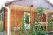 Деревянный коттедж №3, 37 кв.м. на 5 человек, 2 спальни, Приморская улица, Благовещенская - Фотография 1