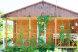 Деревянный коттедж №3, 37 кв.м. на 5 человек, 2 спальни, Приморская улица, Благовещенская - Фотография 19