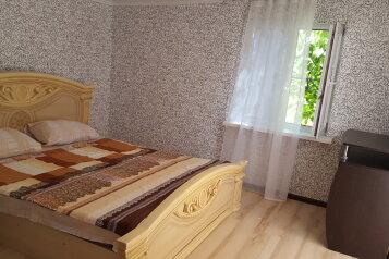 Сдается отдельное комфортное жилье, 55 кв.м. на 5 человек, 2 спальни, Прилиманная улица, Должанская - Фотография 3