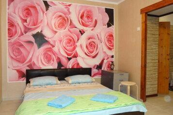2-комн. квартира, 46 кв.м. на 4 человека, Большая Филёвская улица, 59к2, Москва - Фотография 2