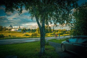 Уютный номер напротив Кремля, Пушкарская улица на 1 номер - Фотография 1