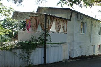 Комнаты в частном секторе , квартал Сигнальный на 2 номера - Фотография 1