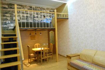 1-комн. квартира, 37 кв.м. на 3 человека, Малая Морская улица, Санкт-Петербург - Фотография 1
