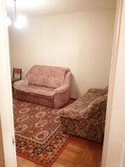 2-комн. квартира, 45 кв.м. на 5 человек, улица Гринченко, Центр, Геленджик - Фотография 3