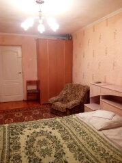 2-комн. квартира, 45 кв.м. на 5 человек, улица Гринченко, 38, Центр, Геленджик - Фотография 2