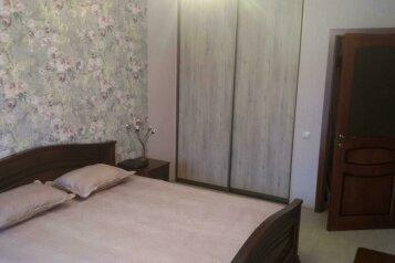2-комн. квартира, 53 кв.м. на 4 человека, Туристическая улица, 3, Геленджик - Фотография 4
