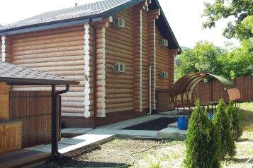 Дом, 120 кв.м. на 14 человек, 3 спальни, Кедровая улица, 18, Прасковеевка - Фотография 3