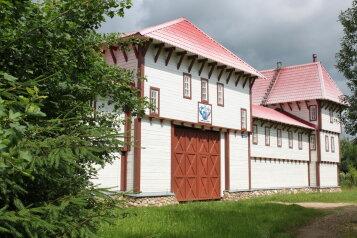 Дом, 600 кв.м. на 30 человек, 4 спальни, Козельское, Боровск - Фотография 2