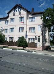 1-комн. квартира, 42 кв.м. на 3 человека, Новороссийская улица, 19, Геленджик - Фотография 1
