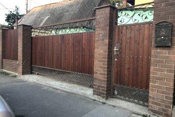 Гостевой дом, Севастопольская улица на 3 номера - Фотография 3