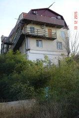 Гостевой дом , Звездная улица, 5 на 4 номера - Фотография 1