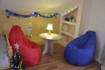 Домик у реки, 60 кв.м. на 7 человек, 1 спальня, Набережная улица, Суздаль - Фотография 4